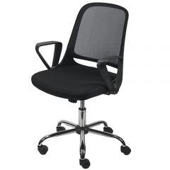 Bureaustoel Topstar Sitness 10